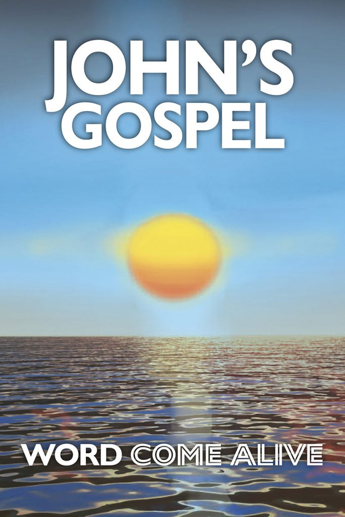 Cover of John's gospel