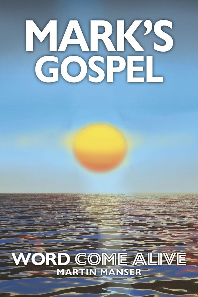 Mark's Gospel cover